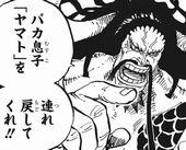 ワンピース979話 カイドウ息子ヤマト