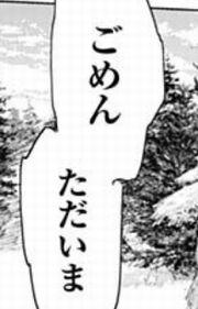 ゴールデンカムイ230話 谷垣フチ