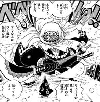 尾田栄一郎 ワンピース 牛鬼丸 刀 大きさ