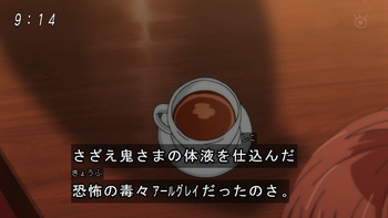 0971693 - コピー