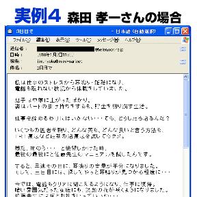 耳鳴り佐藤06