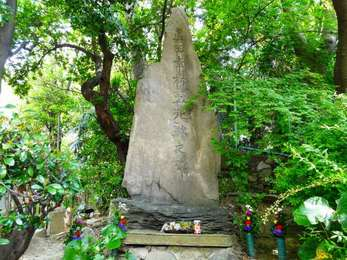 幸村戦死の碑