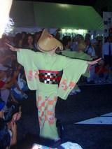 東町の踊り子さん