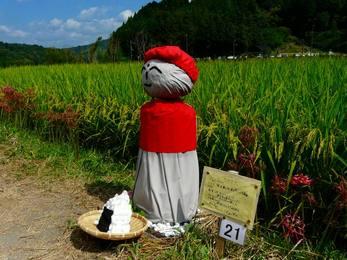 明日香のお米でにっこり