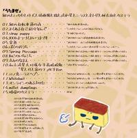 CD6p-soto