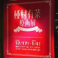 写真 2017-01-02 16 14 17