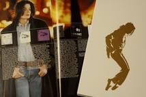 マイケルの珍しい姿☆