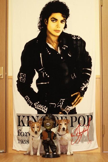 MJと一緒に♪