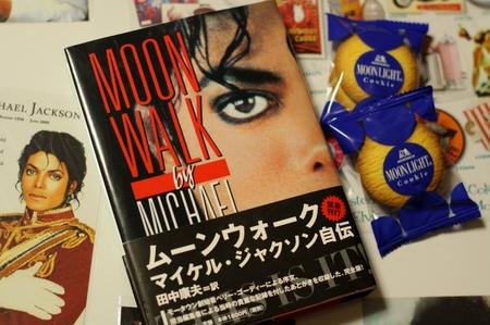 MOONWALK/MJ
