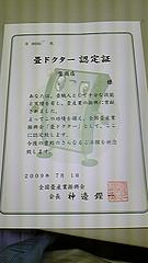 DVC00060
