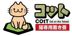 CotTロゴ 300x150