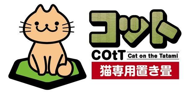 猫専用置き畳 CotT