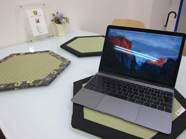 MacBookたたみ