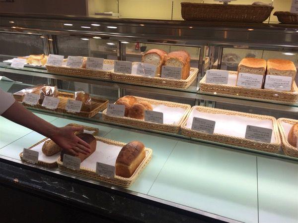 フロインドリーブのパン