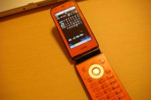 携帯電話2007年購入