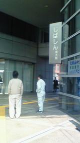 db1f9da2.jpg