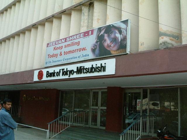 「インド銀行大阪支店」(大阪市中央区-その他銀行/ …