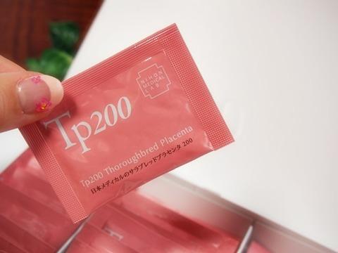 日本メディカルのサラブレッドプラセンタTp200029