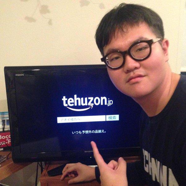 tefu3