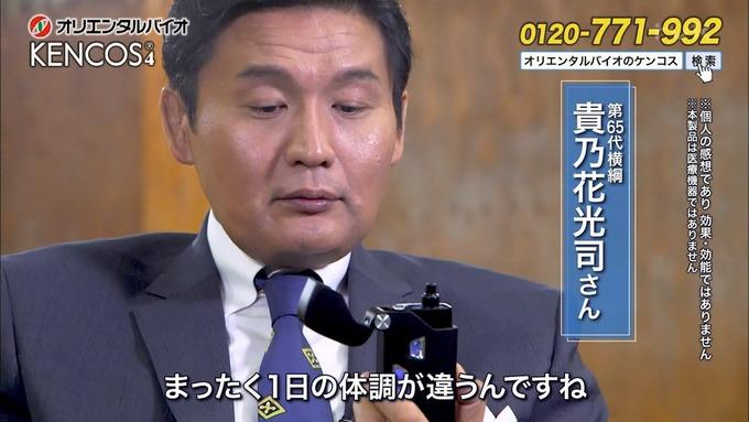 nakagawa12
