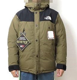 ノースフェイスのダウンジャケットさん(66960円)、人気すぎて全国で売り切れ続出