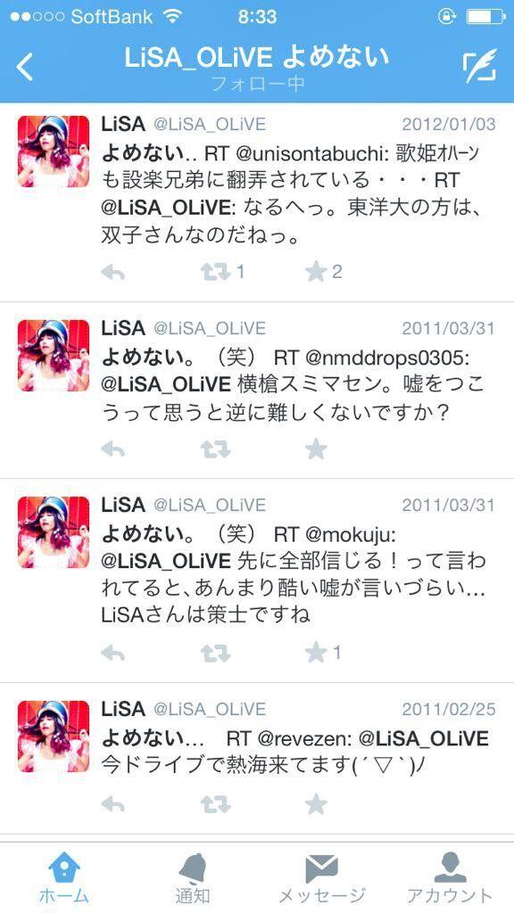 lisa5