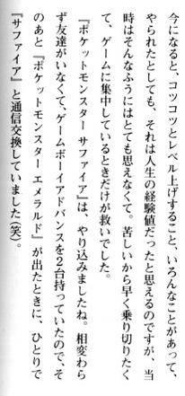 namakawa5
