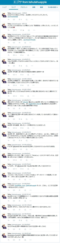 ochigaki6
