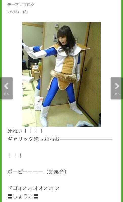 nakagawa3