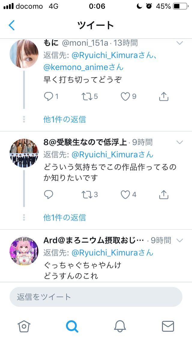 kemono6