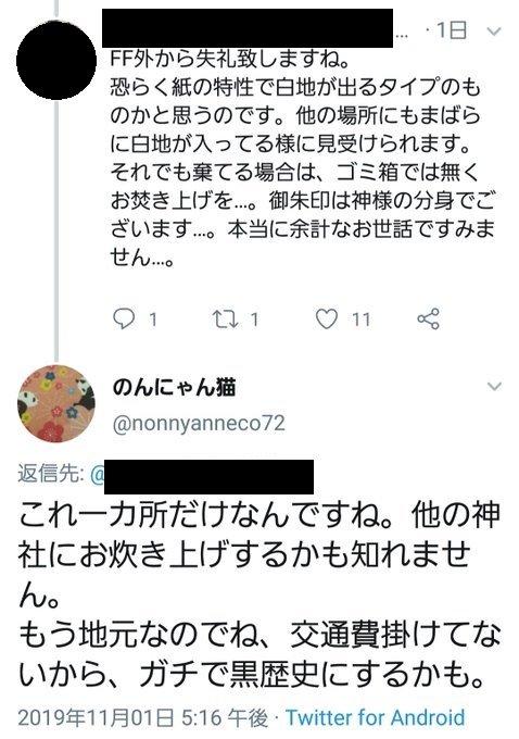 goshu2
