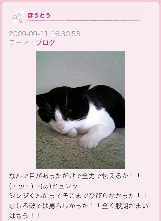 namakawa11