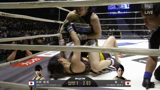 【悲報】RIZINに参戦した地下アイドルさん、顔面をボコボコに殴られて号泣してしまう