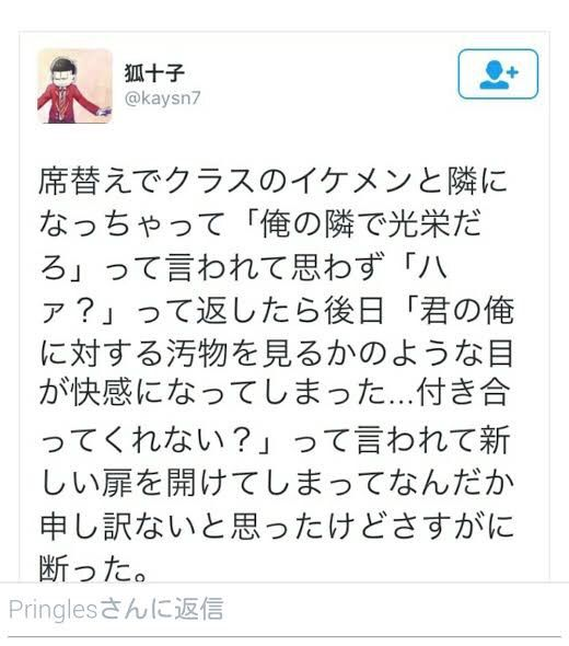 usomatsu3