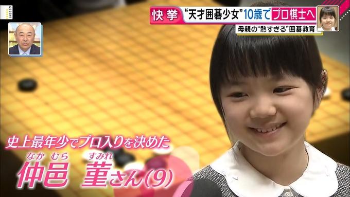 【悲報】囲碁業界、なんとかスターを産み出そうと10歳の少女を猛プッシュしはじめる