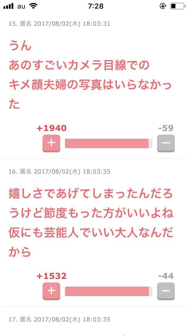 tsuji19