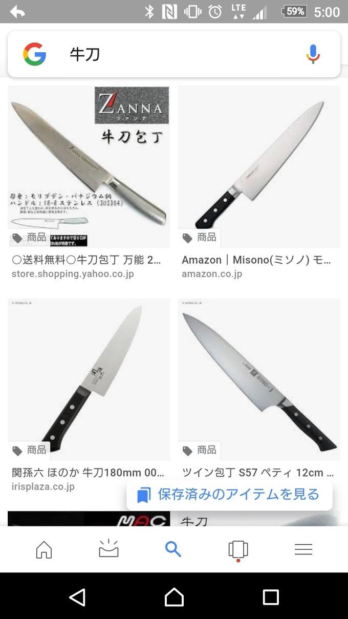 tetsu8