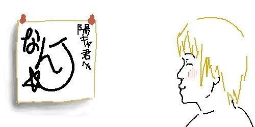 tsui8