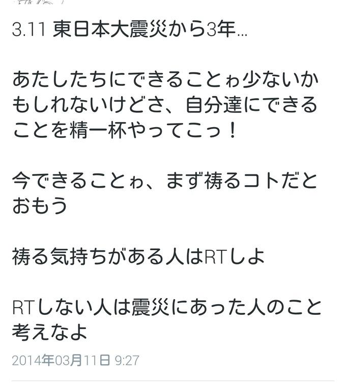 tsui2
