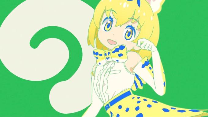 kemono2