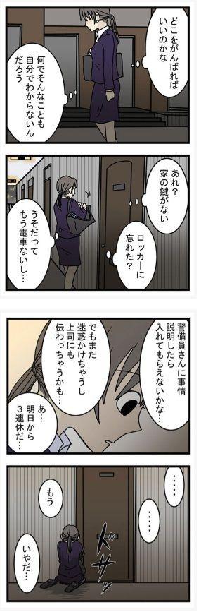 shougai5