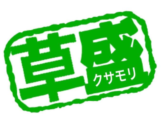 atsumori5