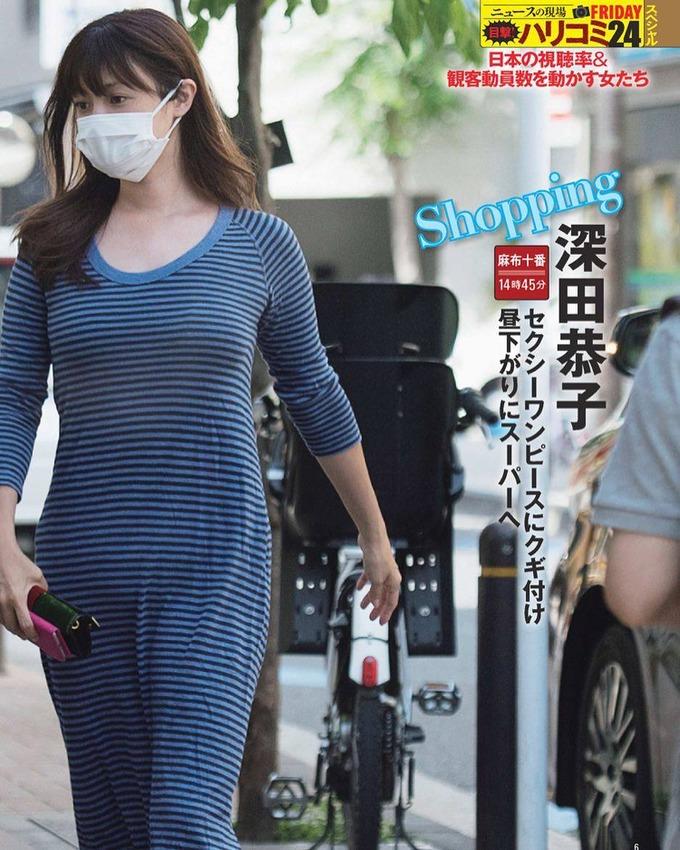 【悲報】深田恭子さん、とんでもない格好で外出してしまう