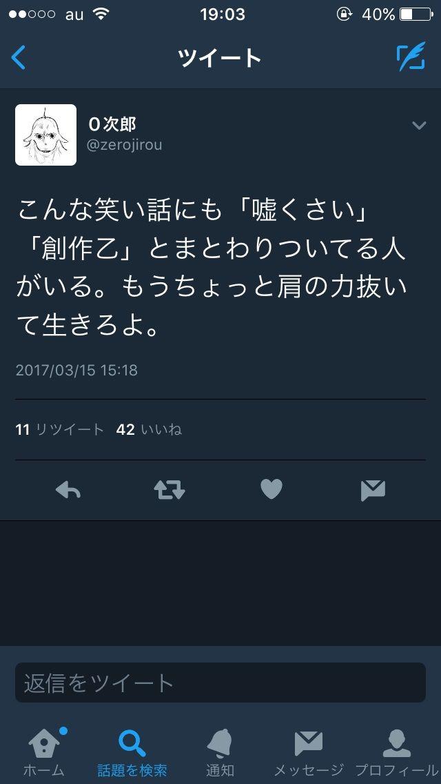 usomatsu12