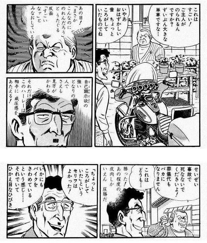 kochi3