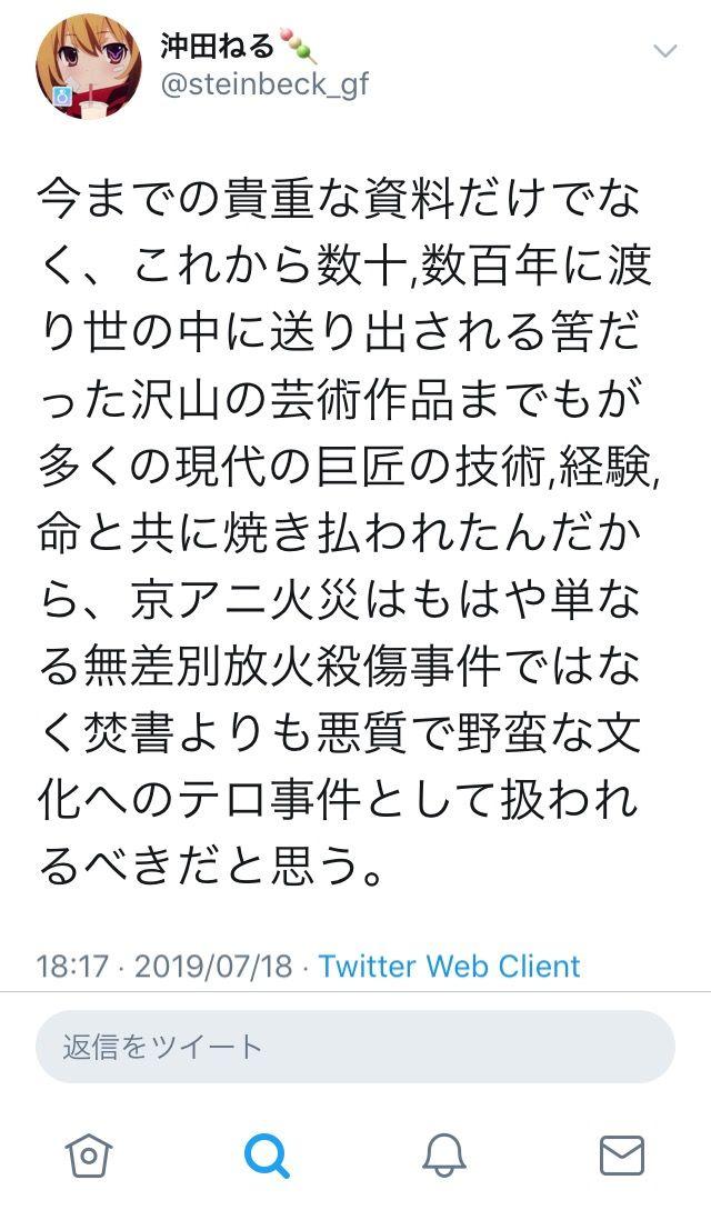 kyouto5