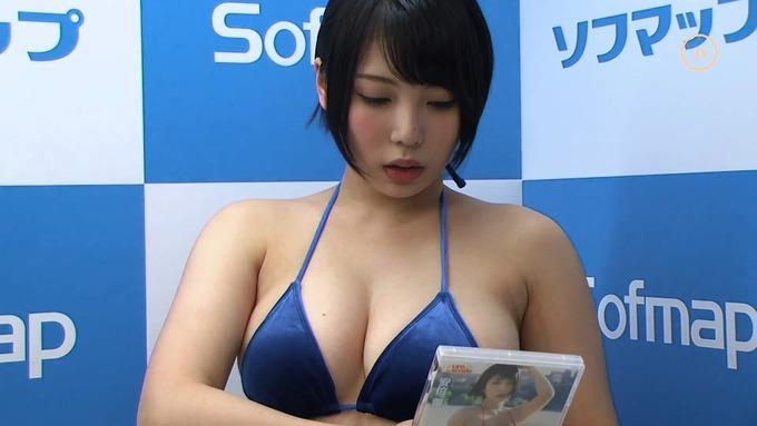 sof11