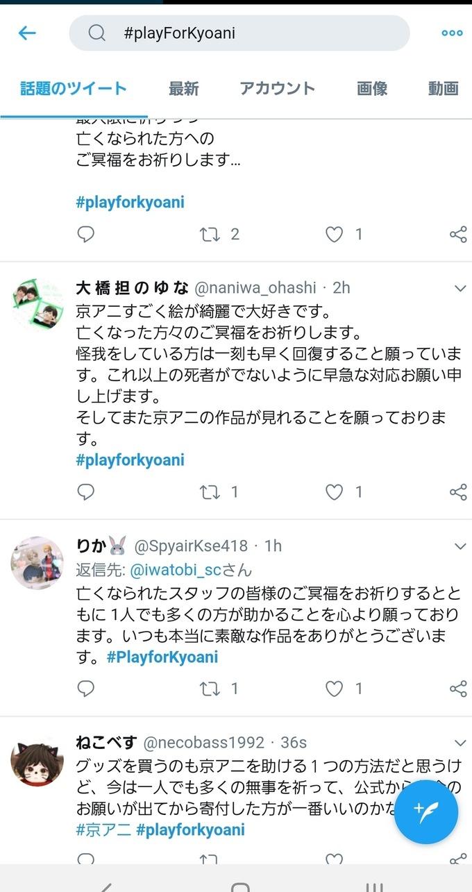 kyouto8
