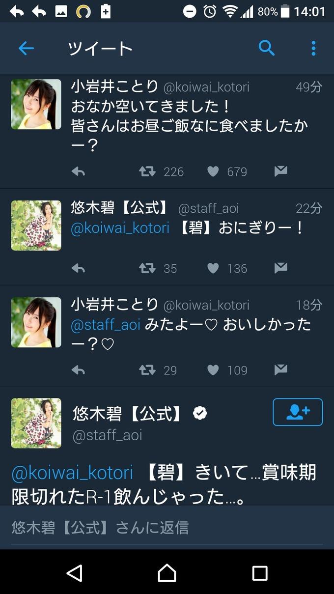 usotsuki7