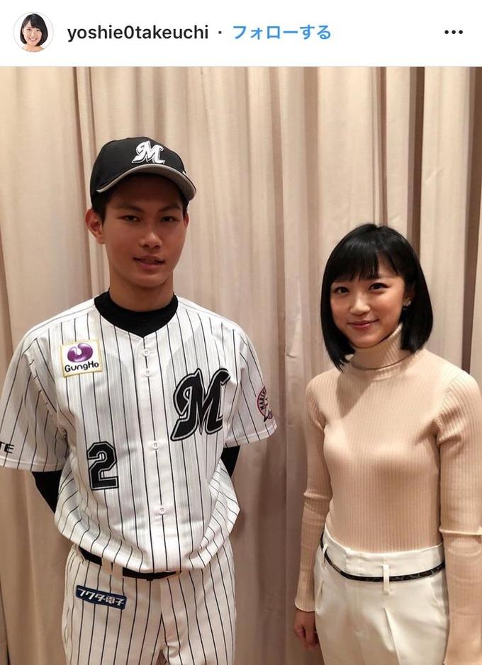 【朗報】竹内由恵アナ、とんでもなくエッチな格好をしてしまう